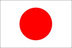 Simbolo Sole Giappone