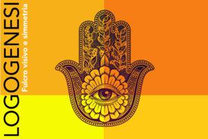 Simmetria e fulcro visivo nel talismano delle cinque dita